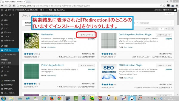 Redirection02