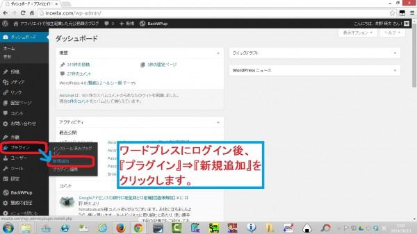 SearchRegex01