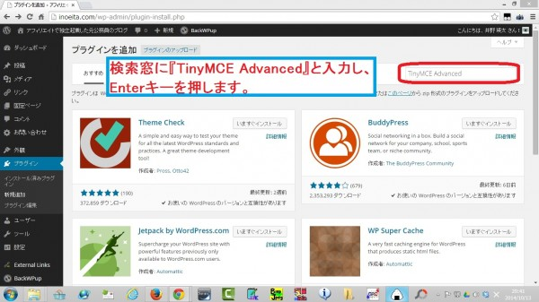 TinyMCEAdvanced01