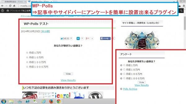 WP-Polls00