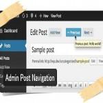 Admin Post Navigationのインストール方法と使い方【動画解説】