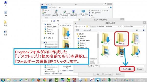 dropbox-desktop04