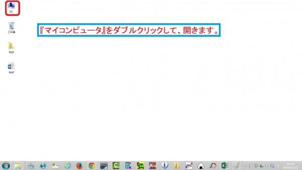 googledrive-desktop00