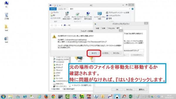 googledrive-desktop06