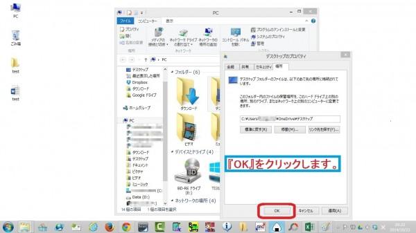 onedrive-desktop05