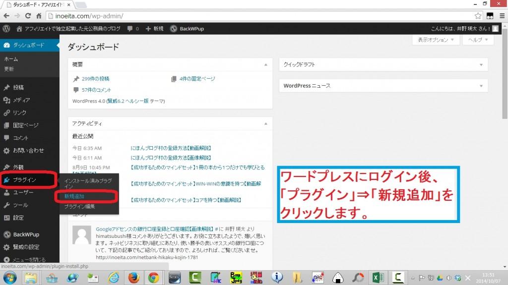 wpplugin-Google XMLsitemaps01