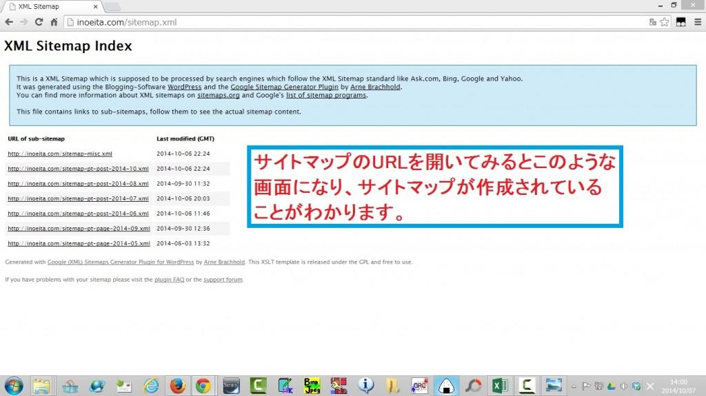 wpplugin-Google XMLsitemaps08