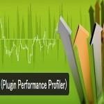 P3(Plugin Performance Profiler)のインストール方法と使い方【画像解説】