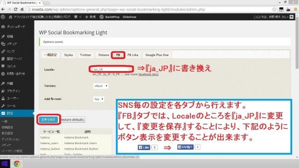 WP Social Bokmarking Light10