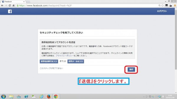 facebook-touroku09