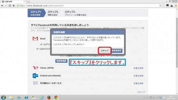 facebook-touroku12