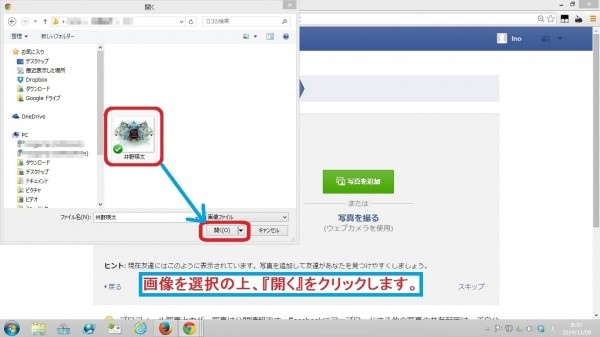 facebook-touroku15