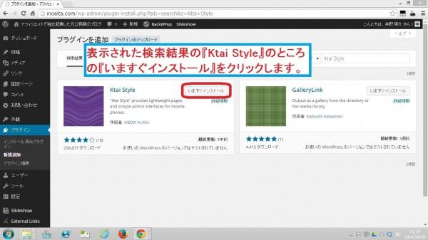 ktai-style03