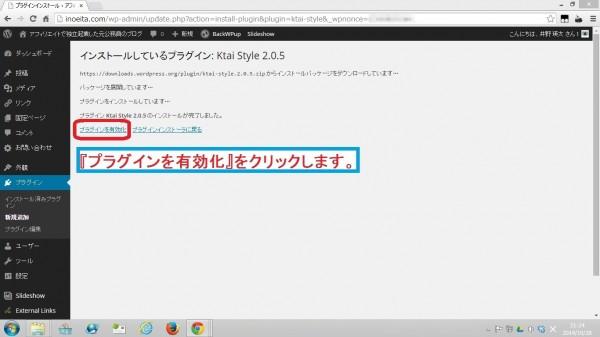ktai-style05