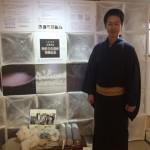 中村さん(30代、エステサロン経営)がGoogle AdSenseで月収11万円を達成されました