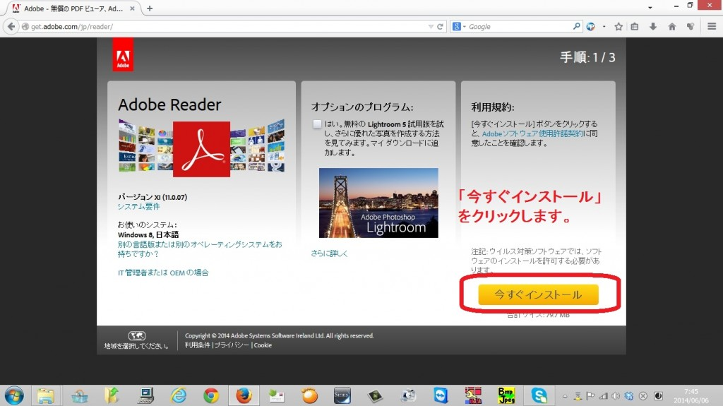 adobereader2