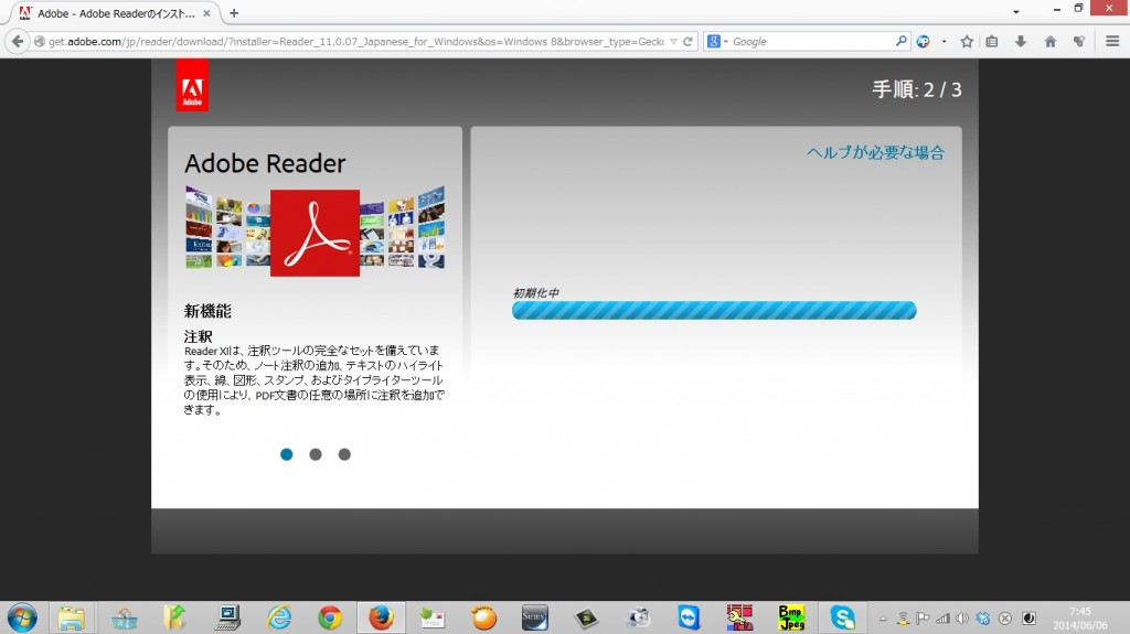 adobereader3