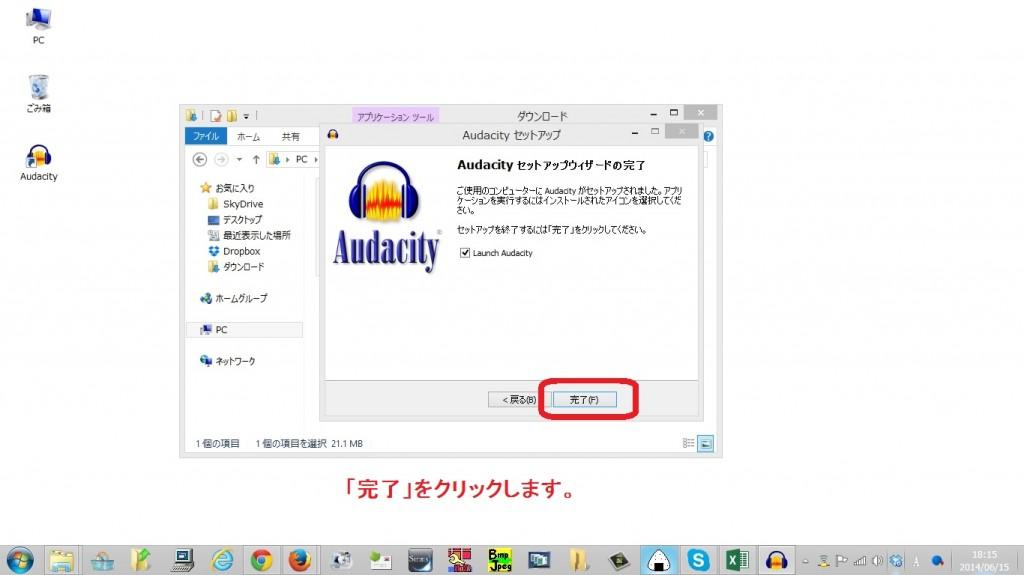 audacity12