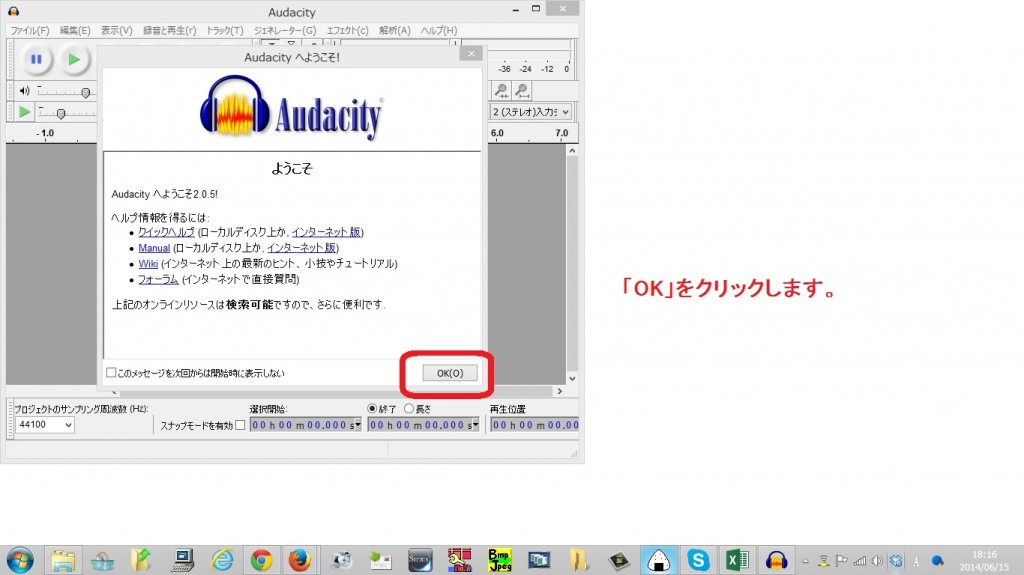 audacity14