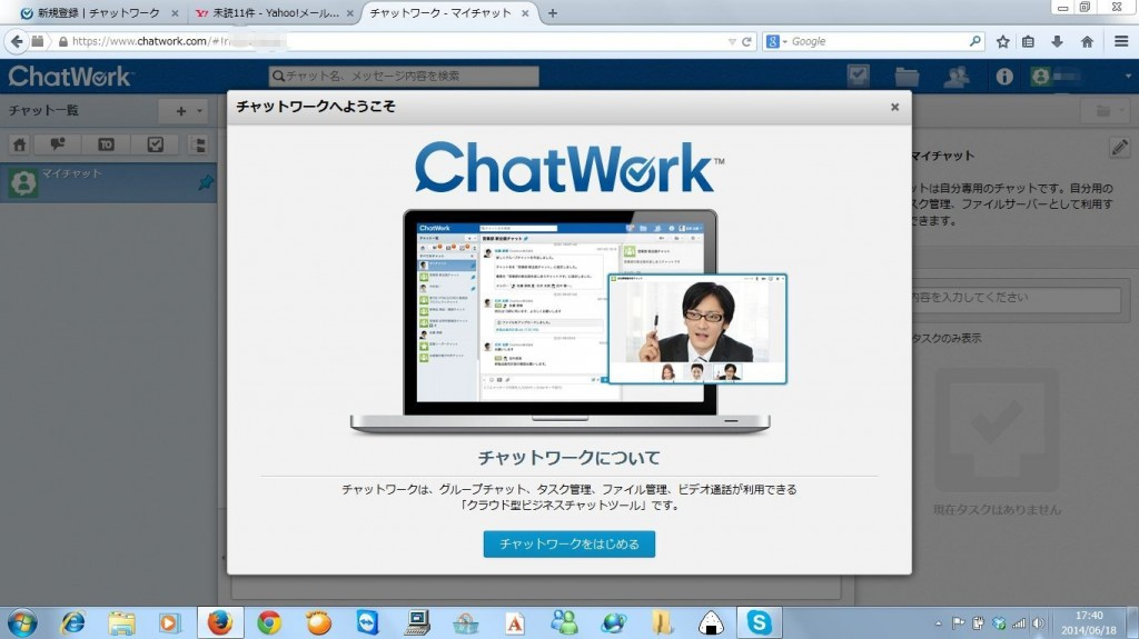 chatwork10