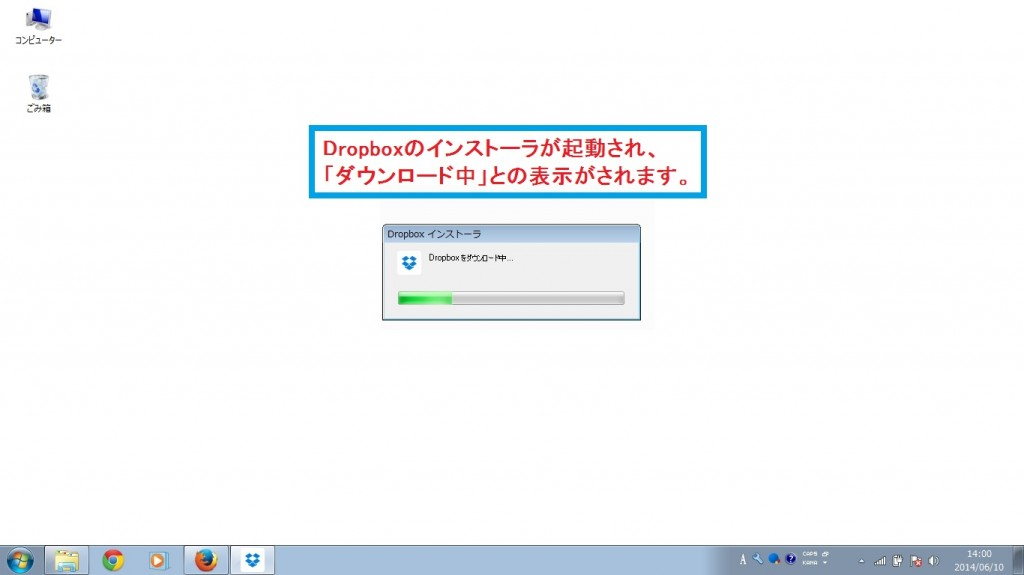 dropbox-5