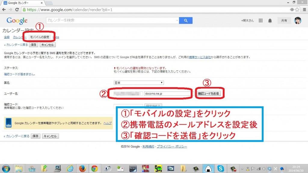 googlecalendar11