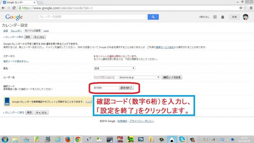 googlecalendar13