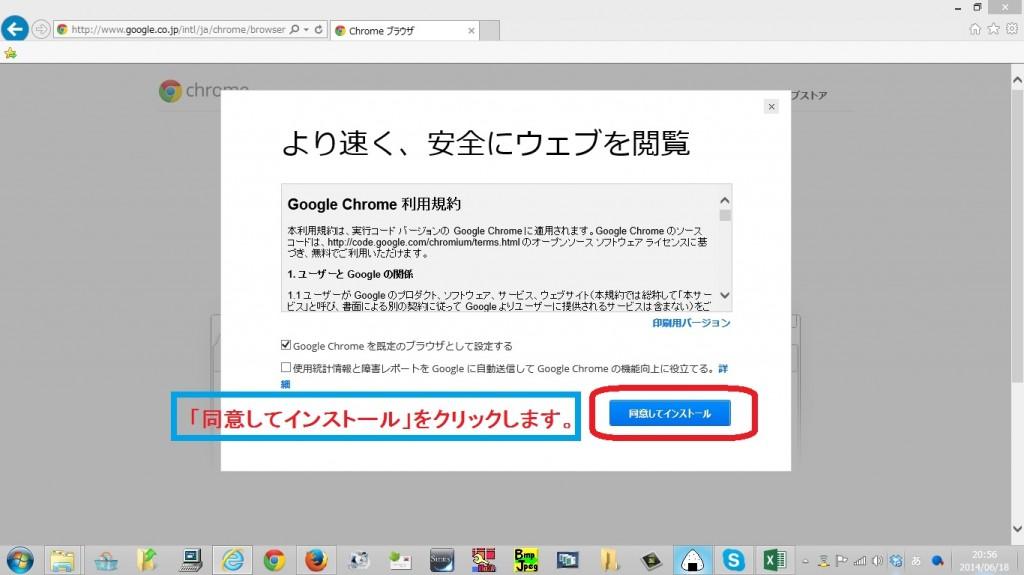 googlechrome3