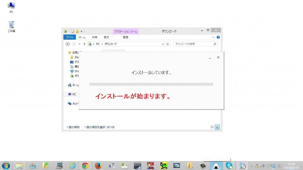googlenihongonyuuryoku6