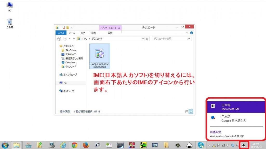googlenihongonyuuryoku8