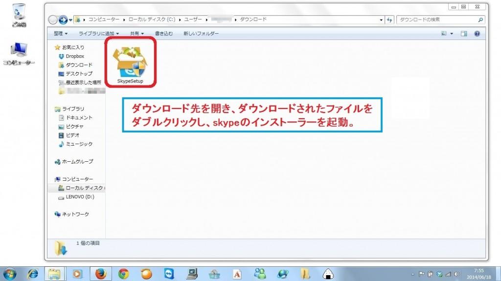 skype4
