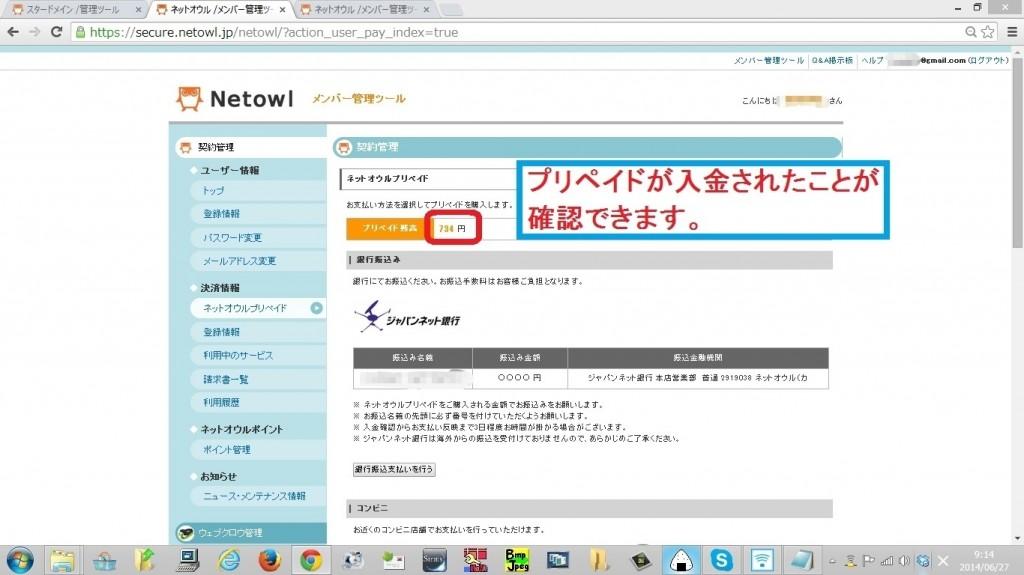 star-domain24