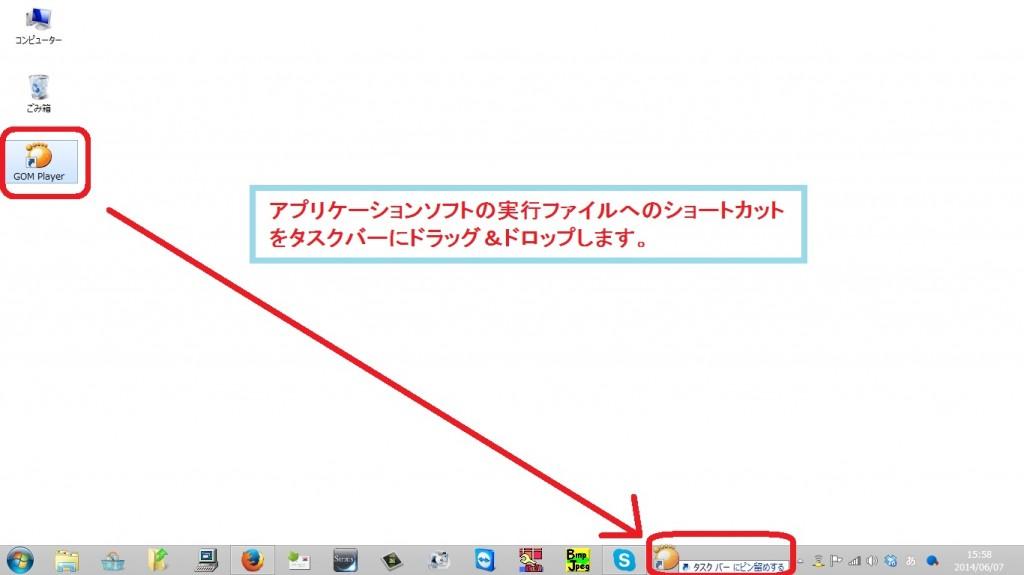 taskbar-shortcut1
