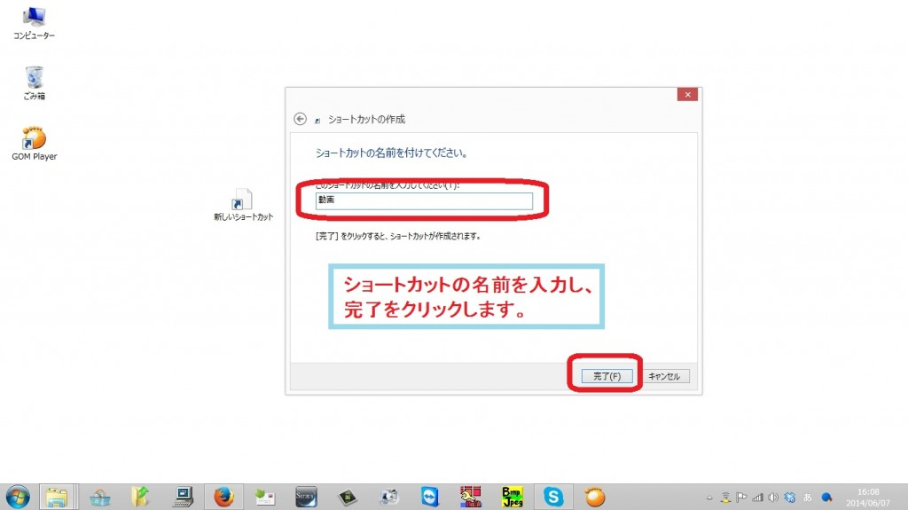 taskbar-shortcut10