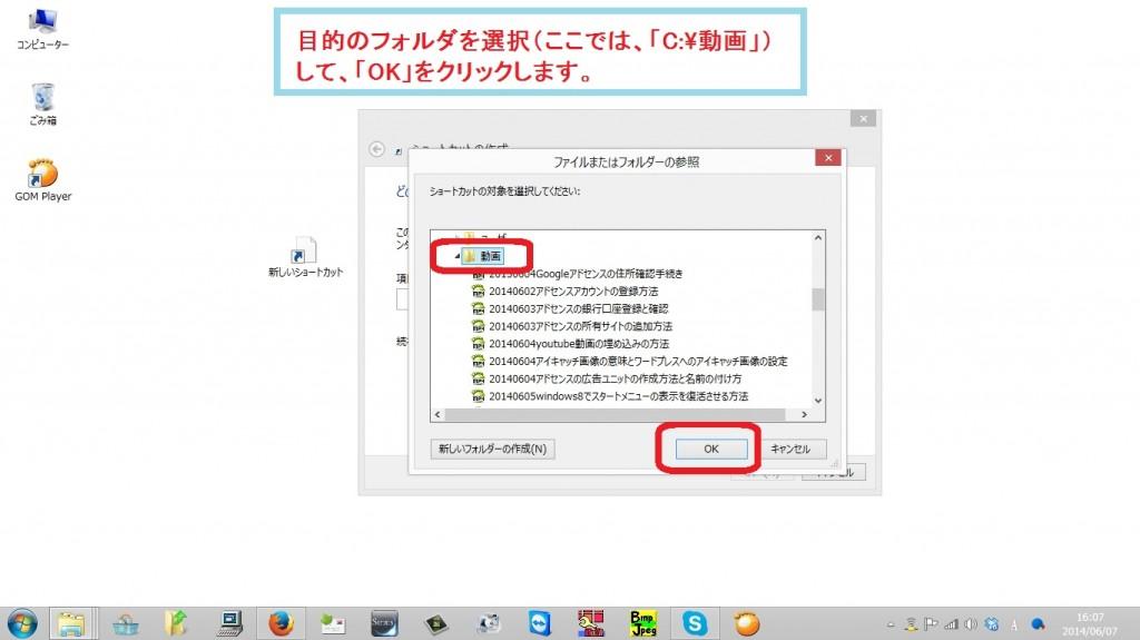 taskbar-shortcut6