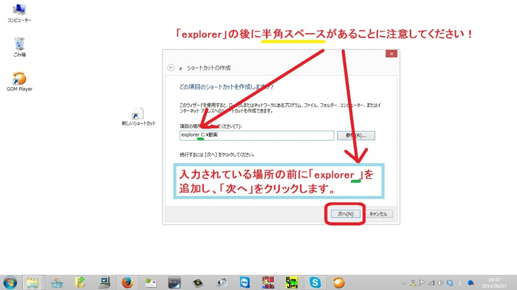taskbar-shortcut8