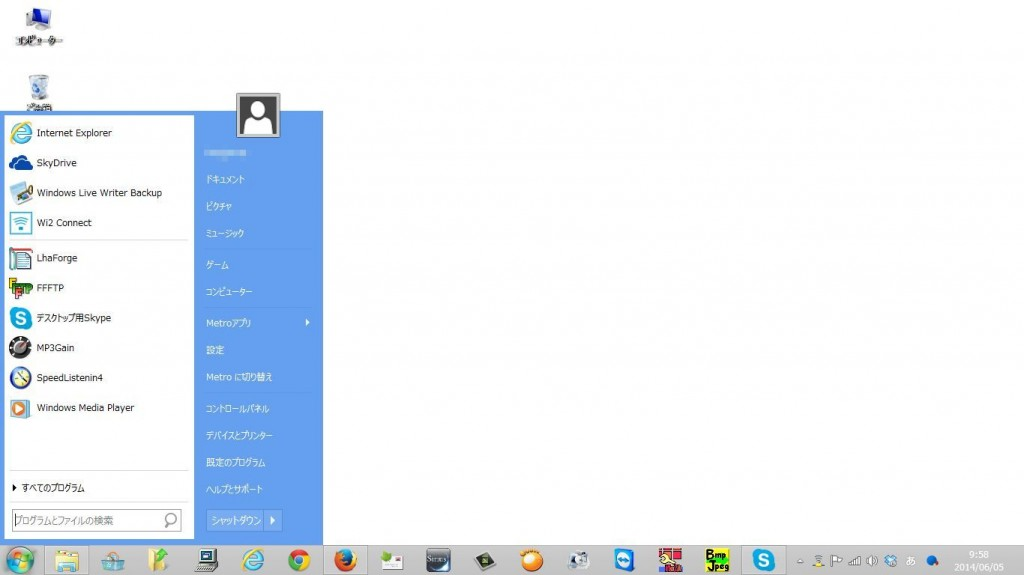 windows8-startmenu1