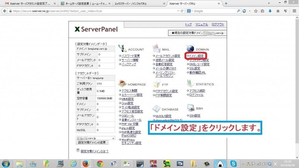 xserver-muumuudomain12