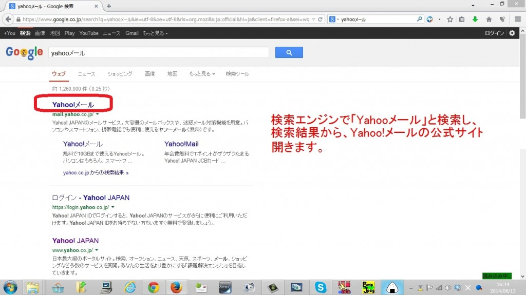 yahoomail1