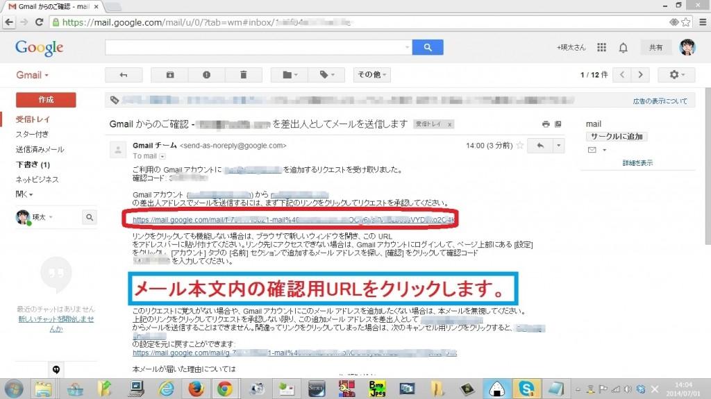 gmail-dokujidomainmail12