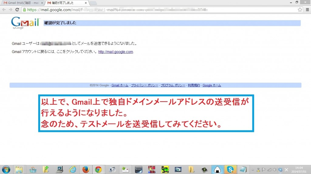 gmail-dokujidomainmail13