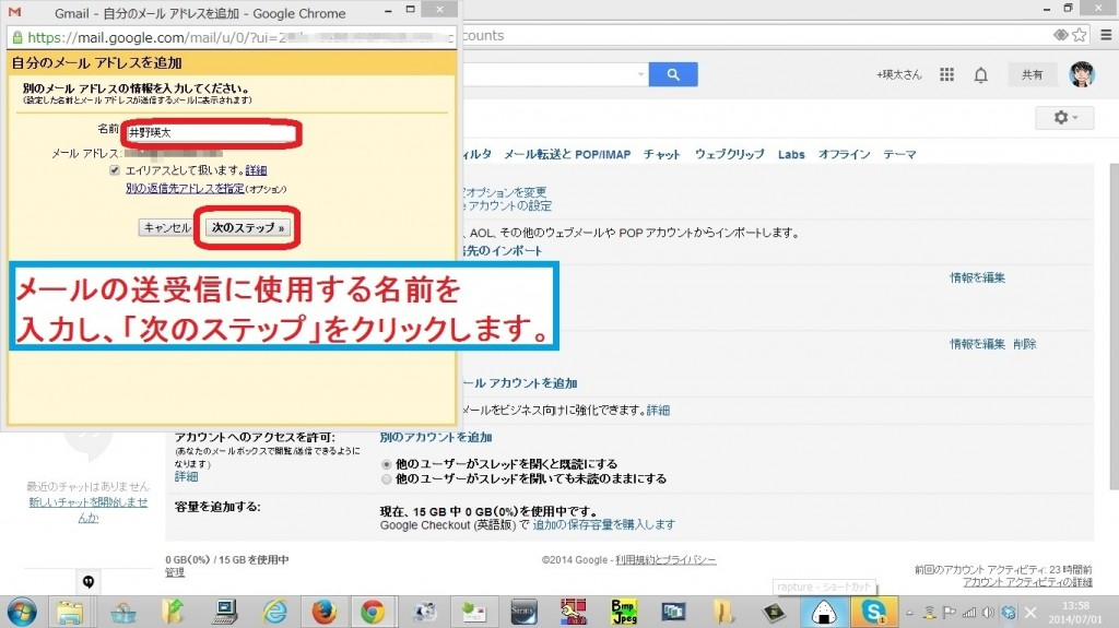 gmail-dokujidomainmail8