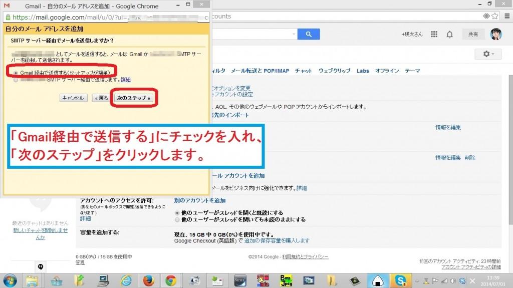 gmail-dokujidomainmail9