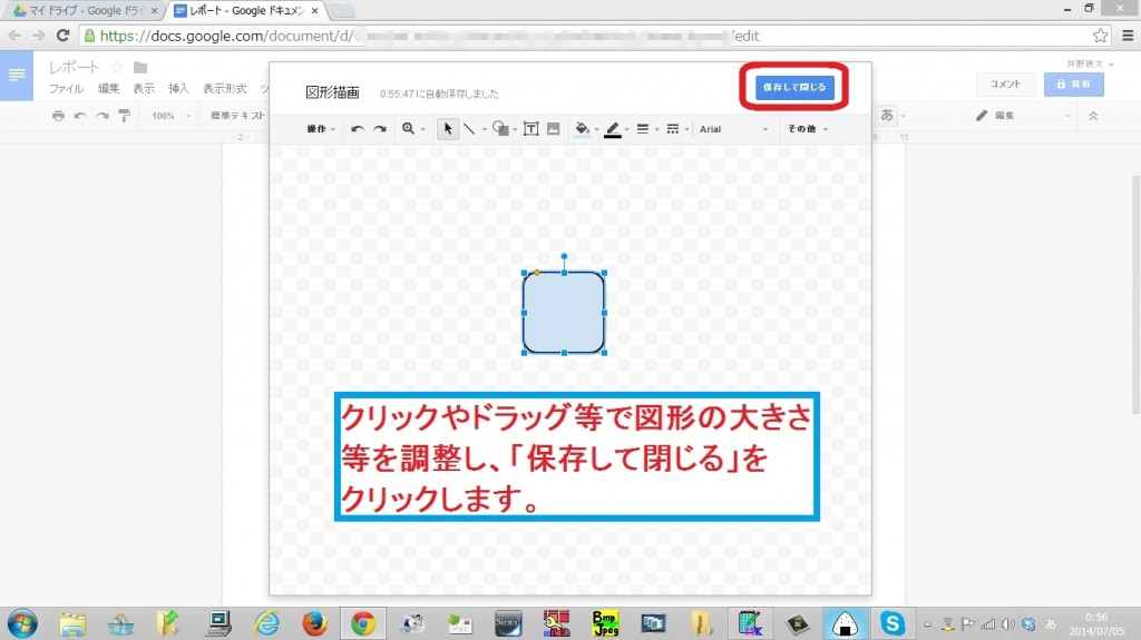 google-document10