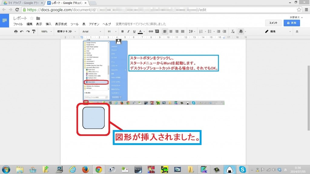 google-document11
