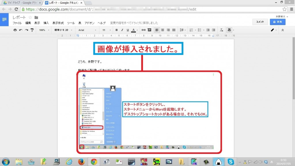 google-document7