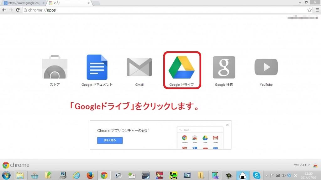 google-offline10