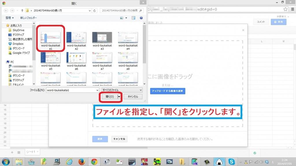 google-spreadsheet8