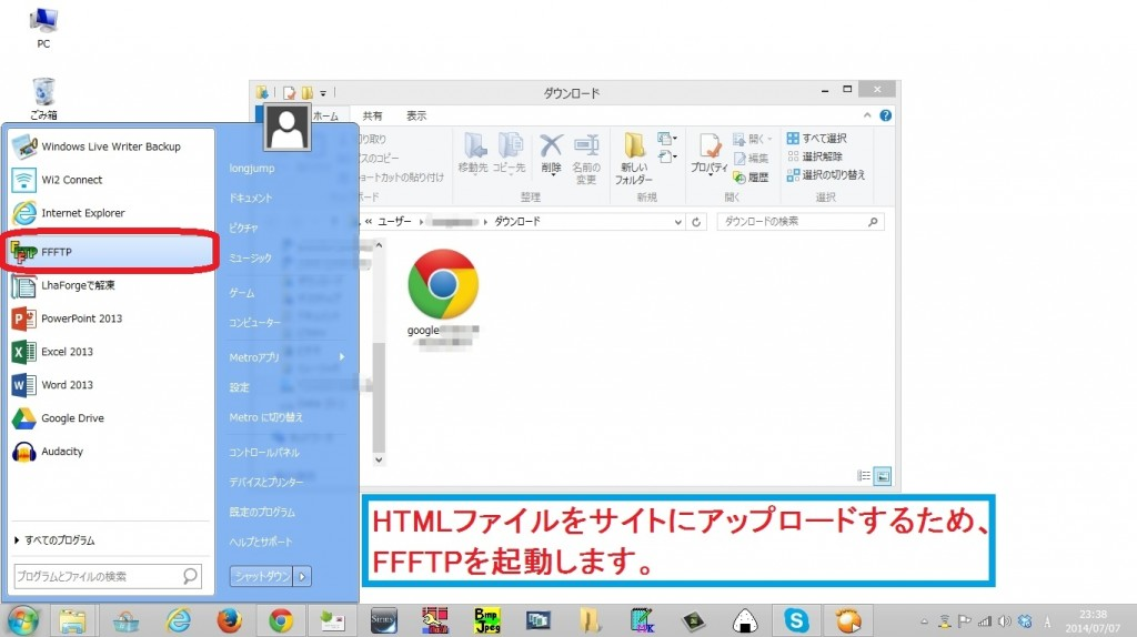 googlewebmastartool-touroku6