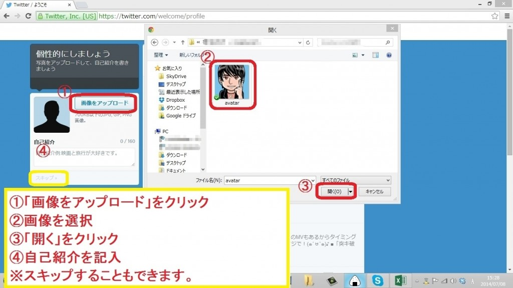twitter-accountshutoku8
